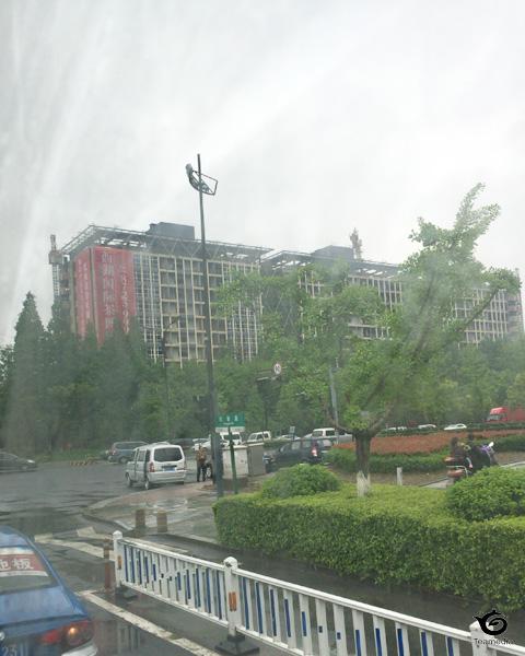 西湖国際茶博城
