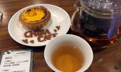 チャイナカフェ(福岡)