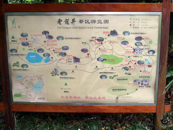 老龍井マップ