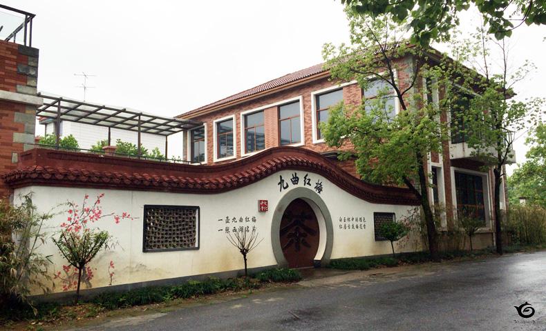 九曲紅梅博物館通り側